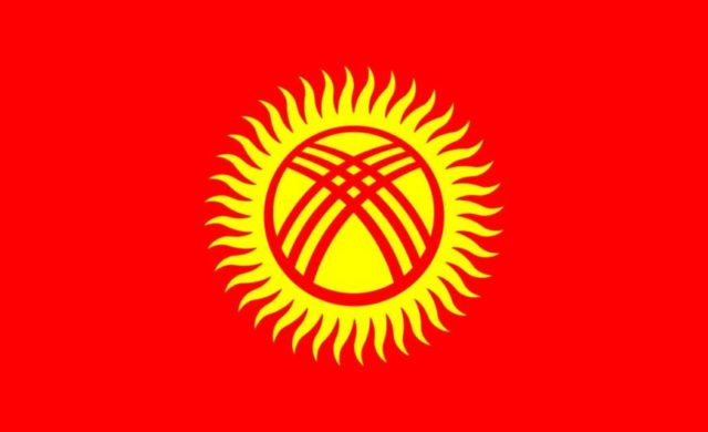 Red and yellow flag of Kyrgyzstan